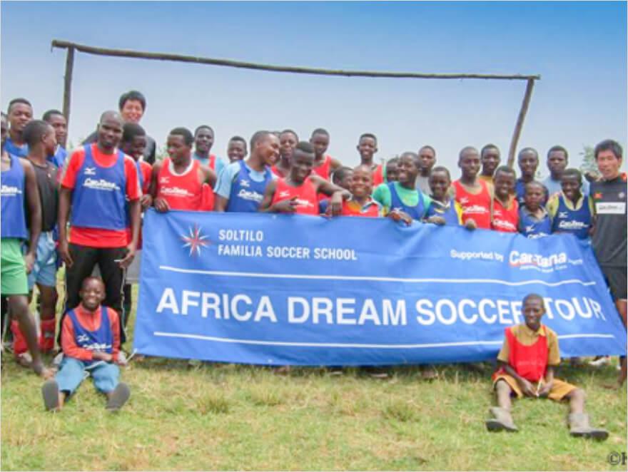 AFRICA DREAM SOCCER TOUR supported by Car-Tana.com